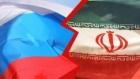 Иран и Россия. Современные энергетические вопросы.