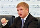 Ukraine may start importing gas from Romania, - the head of Naftogaz