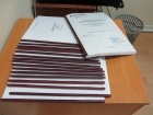 Продажа непрофильного актива — буровой установки типа БУ 5000/320 ЭР — цена продажи 57 000 000,00 рублей.