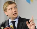 Kobolev ha raccontato come si po' aumentare il valore dell' Ukrgazdobycha