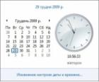 Украина сократила добычу нефти и газового конденсата в 2009 году
