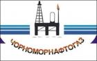 Перемещение вышек Черноморнефтегаза нарушает нормы международного морского права — Госпогранслужба