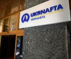 SFS proposes to revoke licenses issued to Ukrnafta
