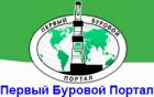 Объемы добычи нефти и газа на Украине за 4 месяца 2012 года