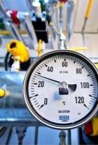 «Укргаздобыча» ожидает добычу в этом году на уровне 14,5 млрд кубометров