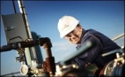 Naftogaz listed companies that have been pre-qualified for gas supply tender at the expense of the EBRD funds