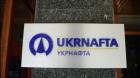 ГФС арестовала активы Укрнафты на 9 млрд грн — Яценюк