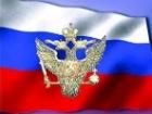 Минэнерго опубликовало результаты по добыче нефти и газа в России за 2009 год
